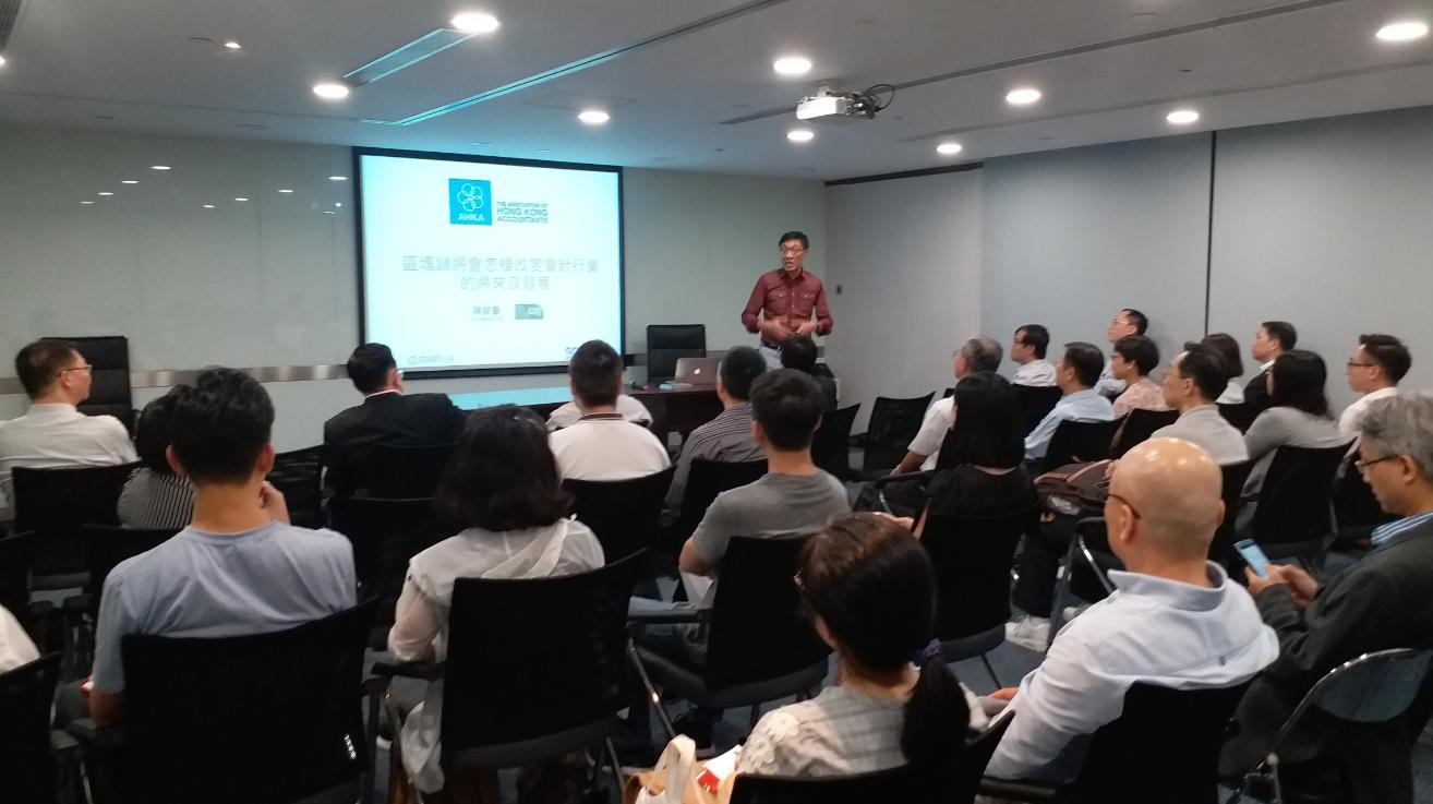 CSG Consultancy x AHKA : FinTech Seminar
