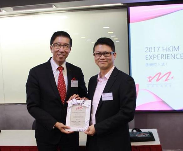 HKIM Mobile Platform Sharing