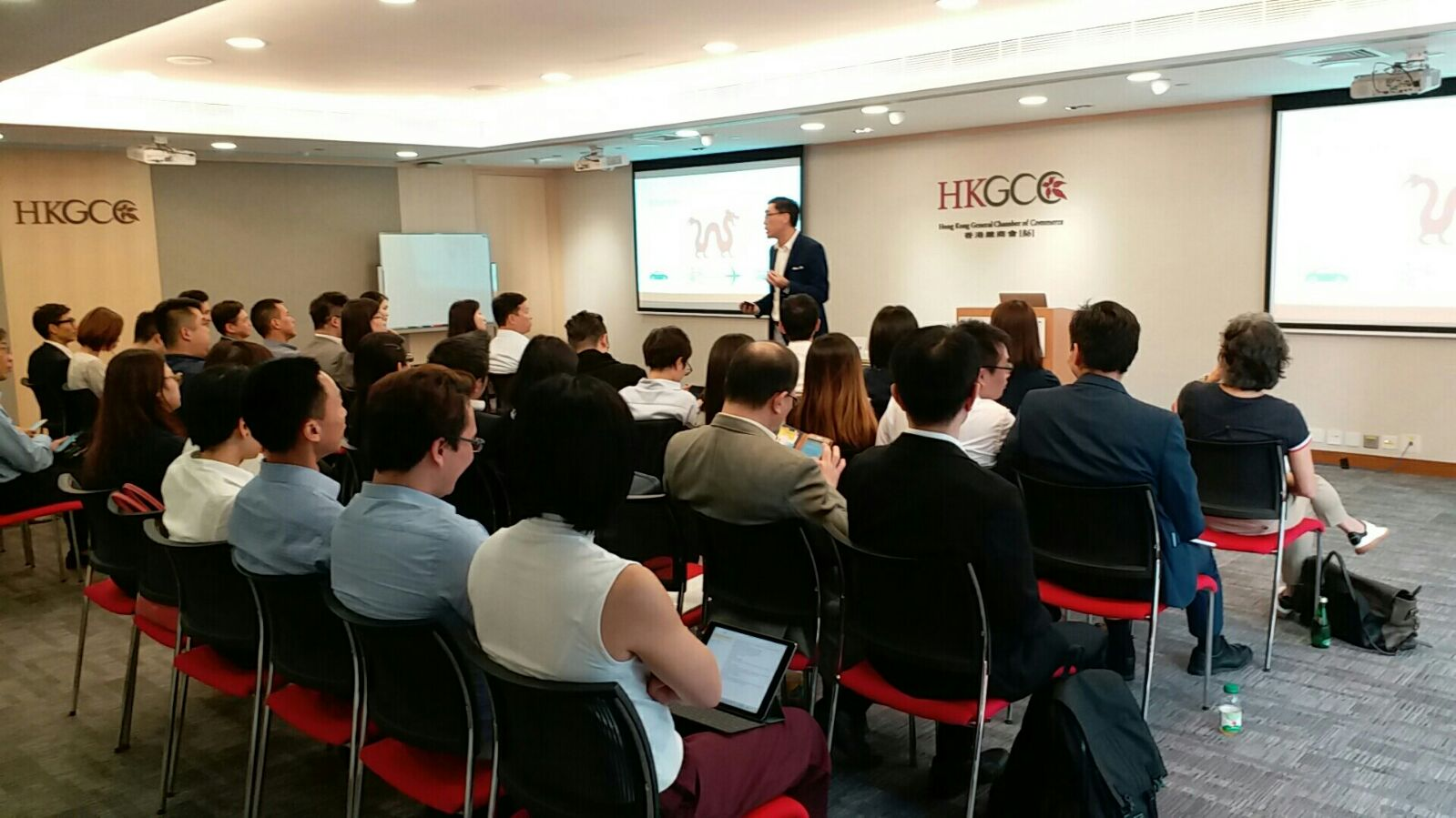 "CSG Consultancy x HKGCC : ""Creating FinTech Edge"" Workshop"